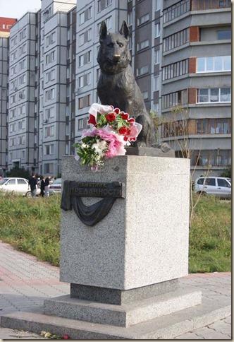 Памятник преданности, Верный, Тольятти