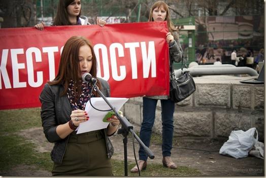 Волонтер Аня