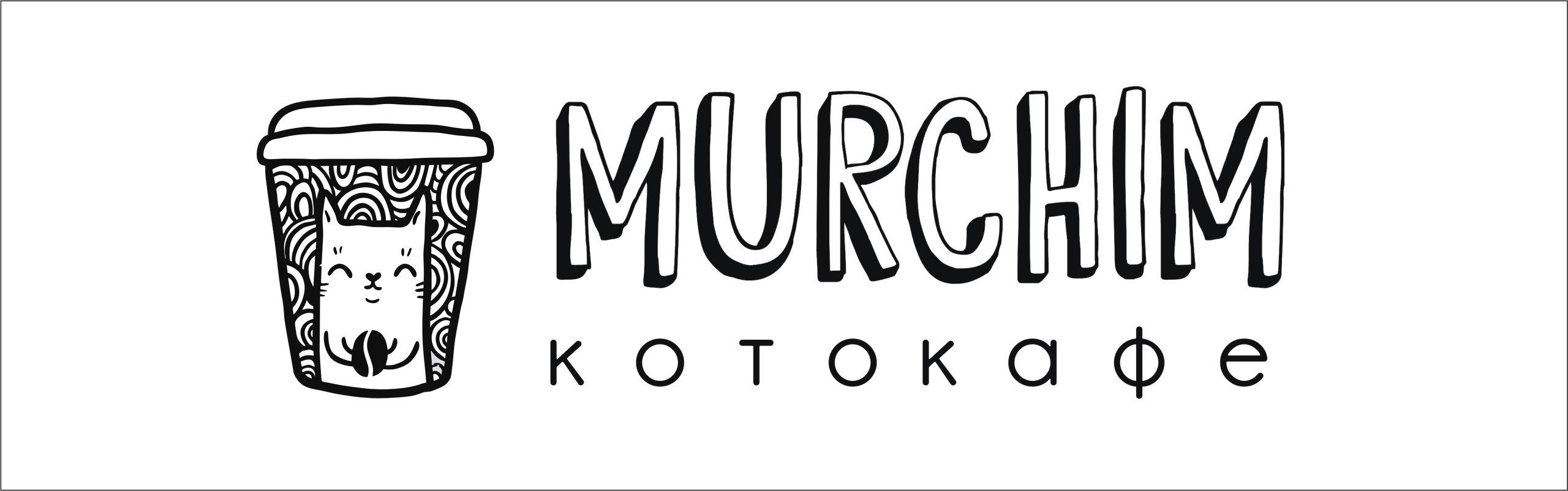 Murchim