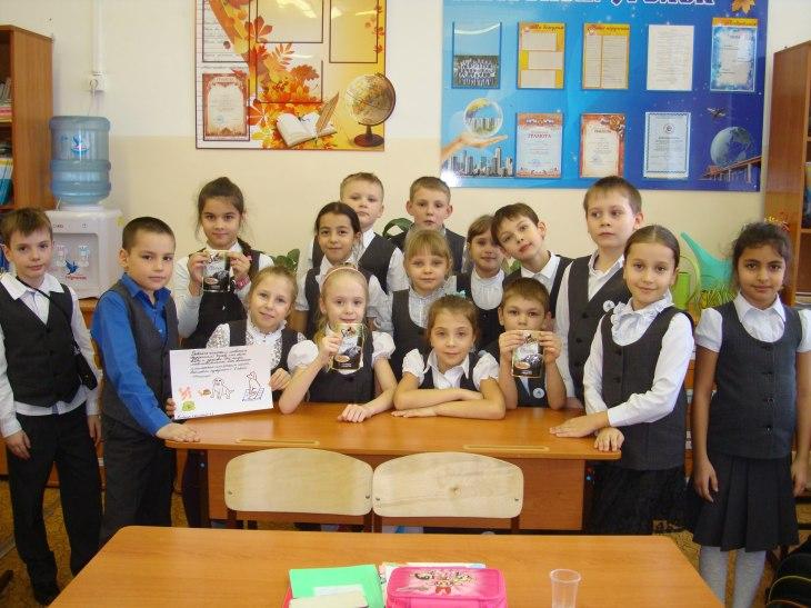 Акция помощи приюту в школе МБОУ СОШ 43