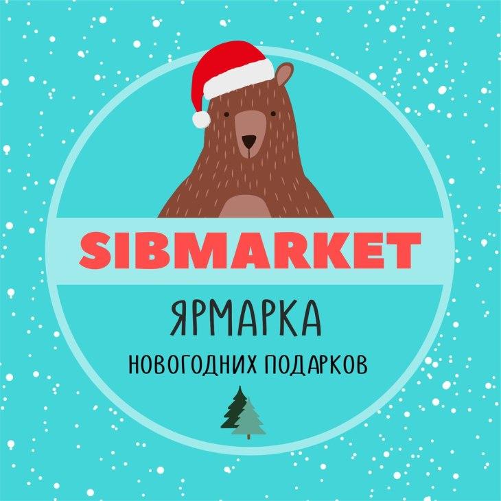 Sib market