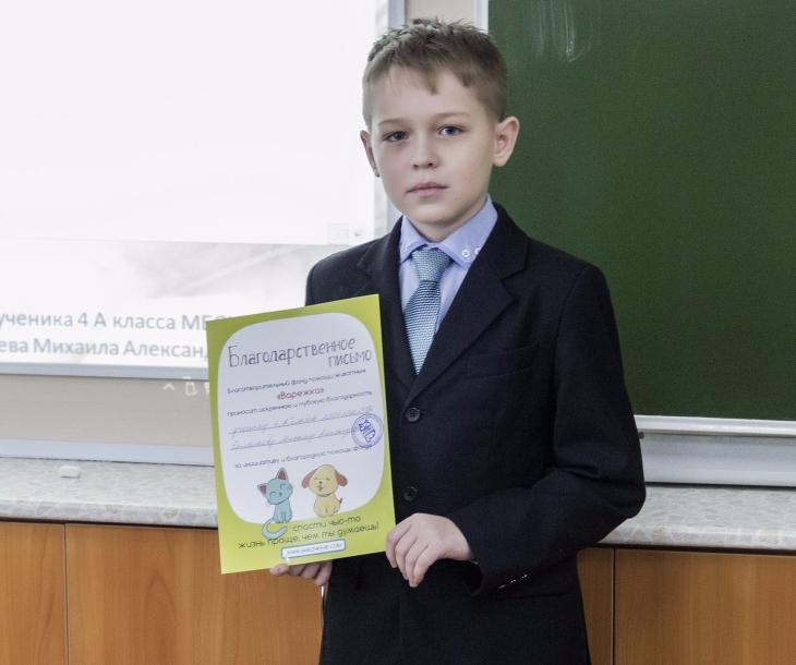 Михаила Ермолаев