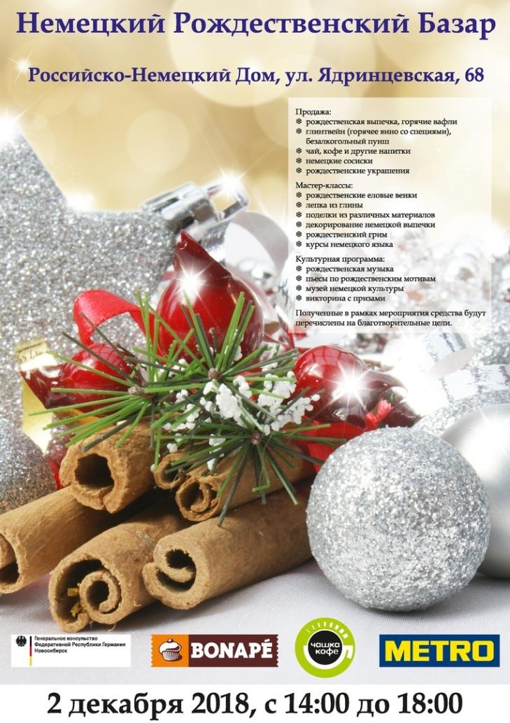 Christmas Bazaar 1